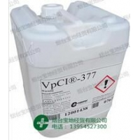VCI-377 防锈剂 VpCI-377 美国CORTEC出