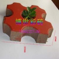 草坪砖|可植草绿化效果好的博世九孔草坪砖热销中