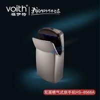 深圳福伊特直销无尘车间双面喷气式烘手机干手器