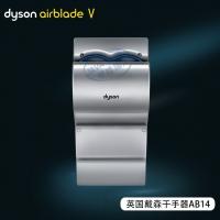 深圳戴森进口生物技术喷气烘手机高端品牌厂商专用烘手器