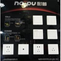 上海耐普N58系列工程开关插座