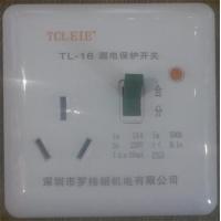 带漏电空调插座