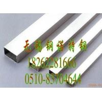 南通q345b方管规格/q345b非标定制
