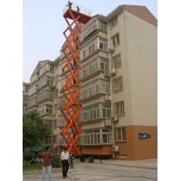 8米10米12米18米20米移動升降機