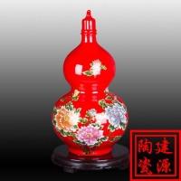 1斤青花小口酒瓶,陶瓷葫芦酒瓶