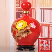 1斤装青花瓷酒瓶,2斤装陶瓷酒瓶小酒坛