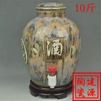 10斤陶瓷酒坛,20斤陶瓷老酒坛,陶瓷酒坛
