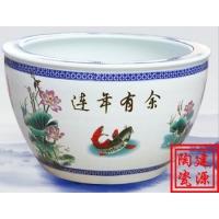陶瓷大缸,陶瓷鱼缸,喷水大缸