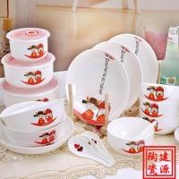 陶瓷餐具,56头骨瓷餐具