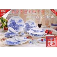 陶瓷餐具茶具,青花瓷餐具套装