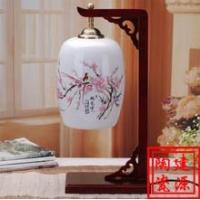 陶瓷装饰灯具,陶瓷卧室摆设台灯
