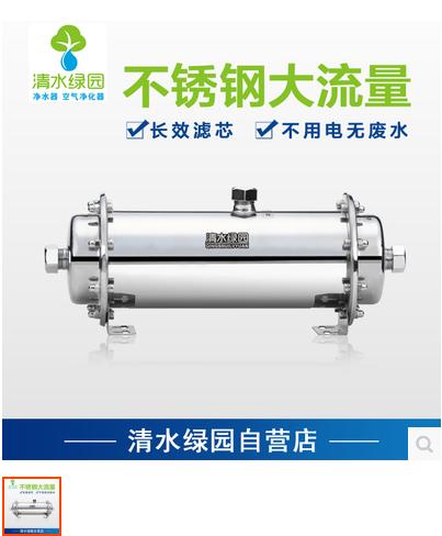 清水绿园超滤系列 厨房机89管 超滤膜使用方便
