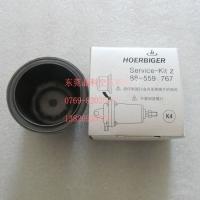 生产88665957/90560525贺尔碧格空压机膜片