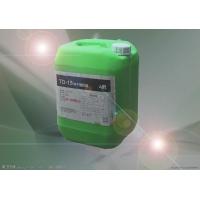TD-15固砂液 价格