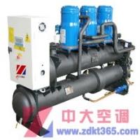 中大地水源热泵机组