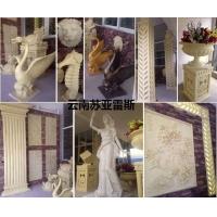 云南苏亚雷斯供应优质砂岩板材、文化石、背景墙、浮雕