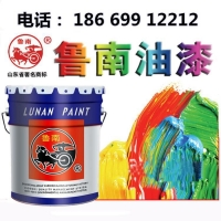 鲁南油漆 环氧封闭底漆 环氧地坪漆 特价环氧地坪底漆