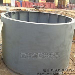 检查井井块砖机机械订购型号正中制造