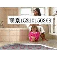 北京丹佛斯电地暖安装
