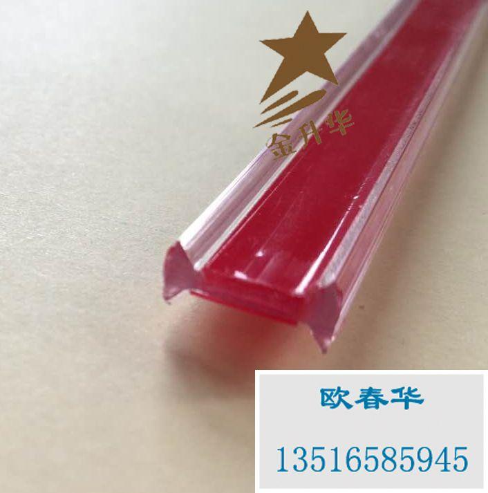 PC材质 浴室玻璃隔断用工字形贴胶隔音防水胶条