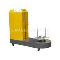 上海XBC-1625全自动机场行李缠绕机 缠绕膜机