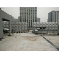 重庆水箱厂