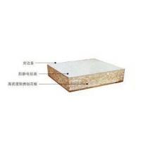 高品质地板-美露5号木芯防静电地板-地板中的王者