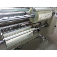 PVC印刷胶片挂板片基