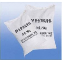 复合硅酸盐保温涂料(稀土)