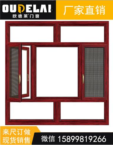 厂家批发80、108、135断桥窗铝合金型材及半成品加工定制