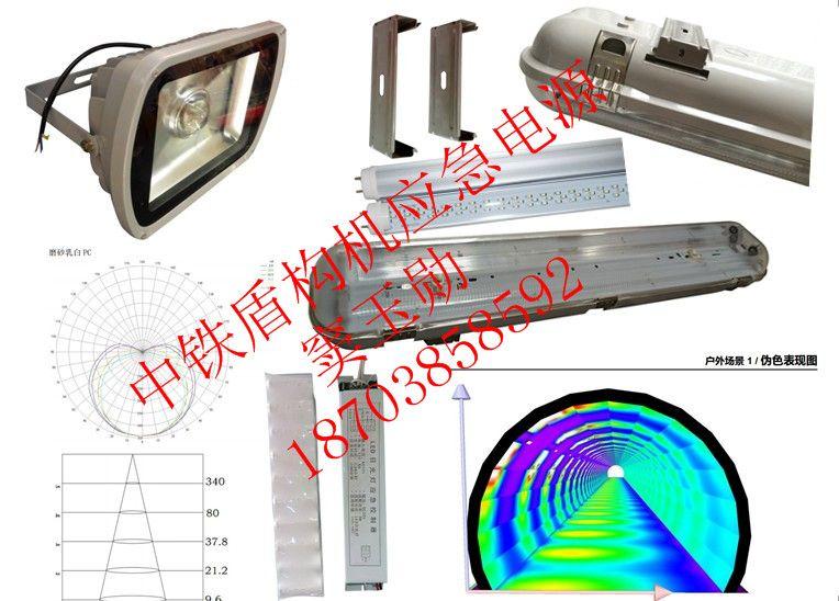 市场上应急电源大致分三类: 一是电容降压,二是开关电路,三是变压器.