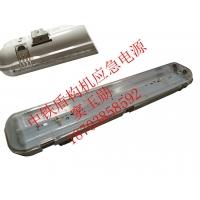 中铁建工盾构机专用照明,低压36V专用照明灯,36V应急照明