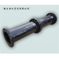 德士牌煤矿专用涂塑复合钢管/涂塑钢管/球墨铸铁管