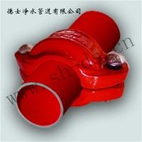 德士牌消防用涂覆钢管/消防专用涂塑管