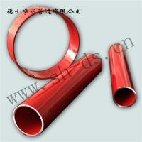 德士牌涂塑钢塑复合管/涂塑钢管/排水/给排水/地埋/通风/消