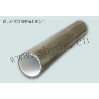 上海德士牌衬塑钢塑复合压力钢管/钢塑复合给水管/给排水管