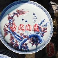 餐具大瓷盘 喜上眉梢图大瓷盘