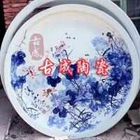 大瓷盘 海鲜大瓷盘