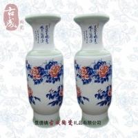 1.2米大花瓶 大花瓶