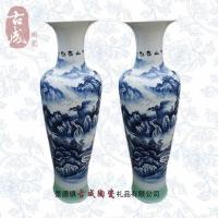 陶瓷花瓶 陶瓷花瓶