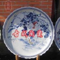 60公分盘子青花创意陶瓷大瓷盘