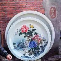 景德镇青花大瓷盘 高档优质白色大瓷盘 周年纪念礼盘