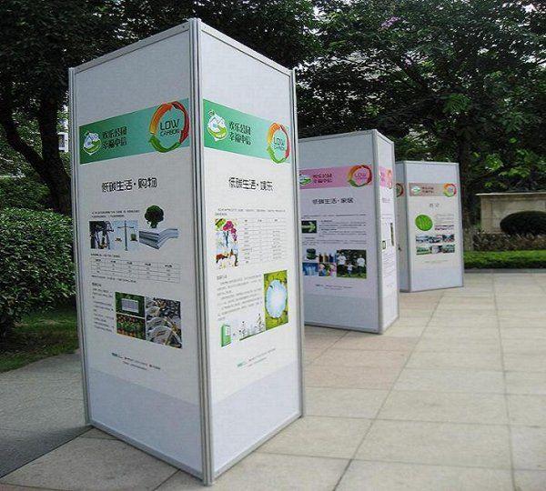 展览展板 可自由拆卸组合展板 八棱柱折叠书画展板