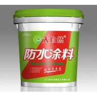防水涂料免费招商 品牌大自然漆厂家专业生产