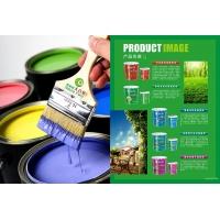 品牌环保乳胶漆大自然水性纳米负离子墙面漆