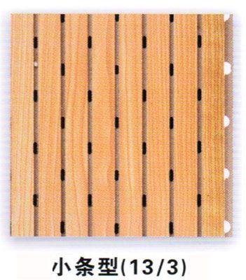 南京木质吸音板-南京昊宣建材