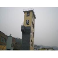 公安消防训练塔