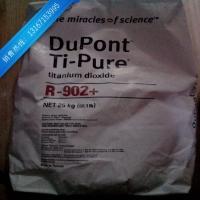 杜邦R902钛白粉,钛白粉R902,杜邦钛白粉