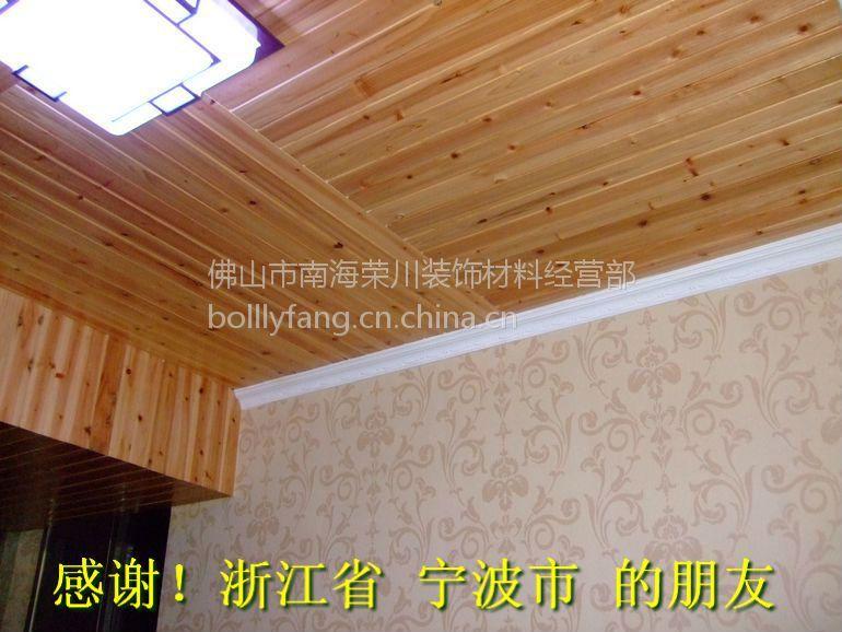 桑拿板护墙板装饰面板材背景贴面装饰板扣板杉木桑拿板