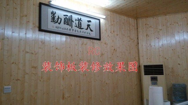 免漆桑拿板护墙吊顶背景板木装饰面板材扣板飘窗